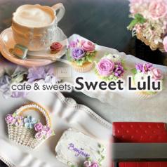 Sweet Luluの写真