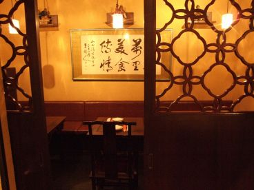 陳 麻婆豆腐 みなとみらい東急スクエア クイーンズスクエア横浜 [アット!]店の雰囲気1