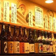 【料理にあう日本酒・焼酎】