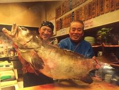 きらく寿司の写真