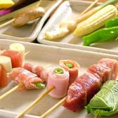 串とも 肴町店のおすすめ料理3