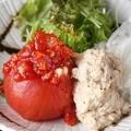 料理メニュー写真丸ごと浅漬けトマトのツナマヨサラダ