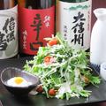 料理メニュー写真定番シーザーサラダ