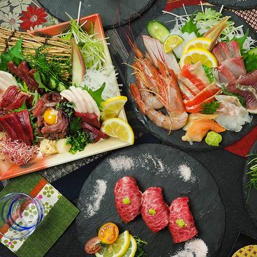 個室居酒屋 肉乃HANABI屋 八王子駅前本店のおすすめ料理1