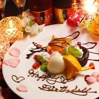 ●お祝い事も当店にお手伝いさせてください!!