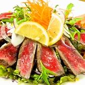 徳島の味処 海鮮焼き 味の城のおすすめ料理3