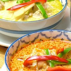 本格タイ料理 カオタイ 高田馬場店の写真