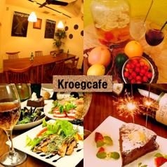 Cafe&Bar Kroeg クルーフの写真