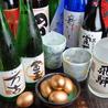 名古屋元気研究所酒場 栄伏見店のおすすめポイント1