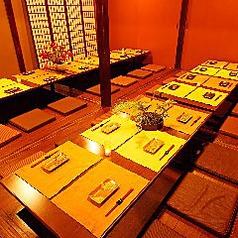 個室和食ダイニング 集 つどい 梅田店の雰囲気1