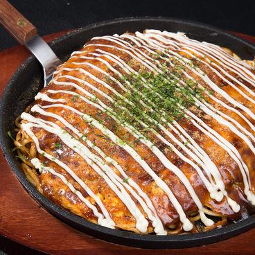 桜家のおすすめ料理1