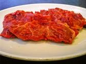 ありらん亭のおすすめ料理3