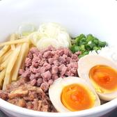 牛骨らぁ麺 マタドールのおすすめ料理3