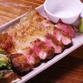 料理メニュー写真清水・北川牧場TEA豚の塩炙り