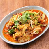 Soi Gapao ソイガパオのおすすめ料理3