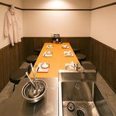 ≪家庭科室≫調理実習をしていた空間で美味しい料理とお酒を♪とってもユニークで、少し広めの個室です。9名様まで