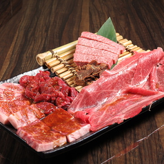 焼肉 三谷家のおすすめ料理1