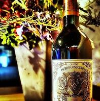 厳選の種類豊富なワインリスト