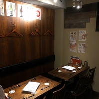 【藤沢のお洒落居酒屋】女子会にも最適なテーブル席