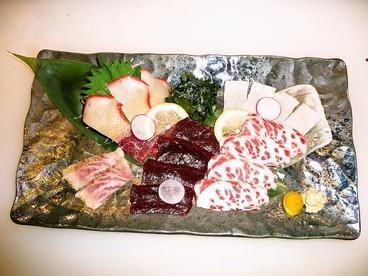 旬菜 きたむらのおすすめ料理1