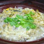 狸穴坂 ほの香のおすすめ料理3