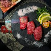 個室居酒屋 肉乃HANABI屋 八王子駅前本店のおすすめ料理2