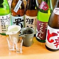 ◆厳選◆種類豊富な銘酒・地酒をお楽しみ下さい。
