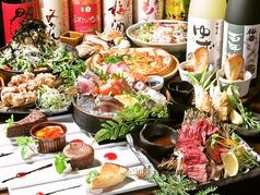 旬彩 ダイニング あし跡のおすすめ料理1
