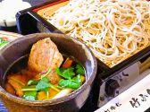 竹ふくのおすすめ料理3