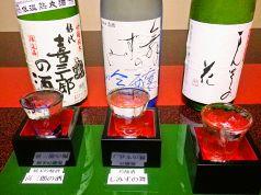 秋田温泉プラザ カフェレストランのおすすめポイント1