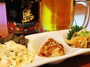 しょうじま 博多のおすすめ料理1