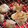 焼肉レストラン南山 レジャック店のおすすめポイント3
