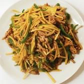 上海料理 華苑のおすすめ料理3