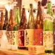 全国から厳選された地酒をラインナップ!