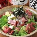 料理メニュー写真魚介のマリネサラダ