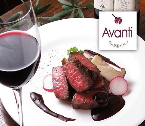 Bistro Avanti 肉×野菜×ワイン 高田馬場