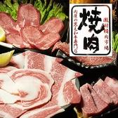 瀧村精肉市場 広島のグルメ