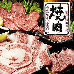 瀧村精肉市場の写真