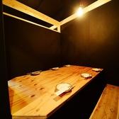 完全個室。~6名様でご案内いたします。接待・会食・飲み会など様々なご宴会に◎ご予算に応じた各種飲み放題コースもご用意しております。料理長がこだわり抜いて仕入れた新鮮素材をご堪能下さい。