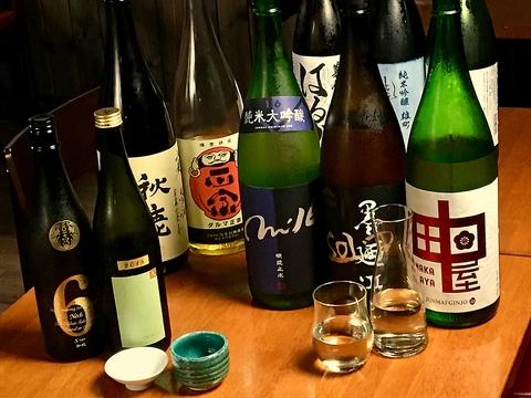 【日本酒ペアリングコース】ドリンクのみ定額2,500円(税込)/1名 カウンター1組2名様限定