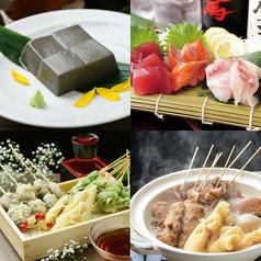 天ぷらと蕎麦 天場 TENBA 栄錦本店のコース写真