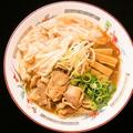 料理メニュー写真【ワンタン麺】中