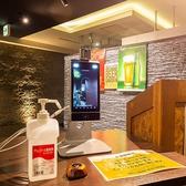 最新検温システム完備、アルコール消毒等入店時に感染症対策をしっかり行っております。