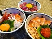 旬菜 きたむらのおすすめ料理2