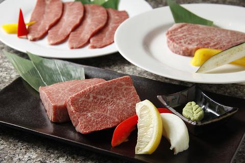精肉店直営の美味しい炭火焼肉を食べるなら!味覚園!