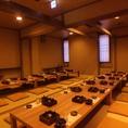 【2階】12名様のゆったり座敷×4部屋