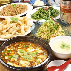 井川中華料理の写真