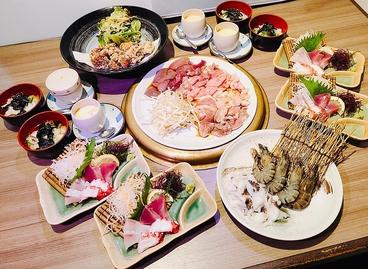 海船ぶた丸 国分店のおすすめ料理1