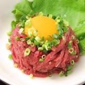 朝日屋精肉店 則武店 焼肉のおすすめ料理3