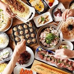 甘太郎 江坂駅前店のおすすめ料理1